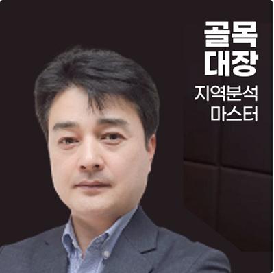 골목대장의 서울 25개구 지역분석 강의