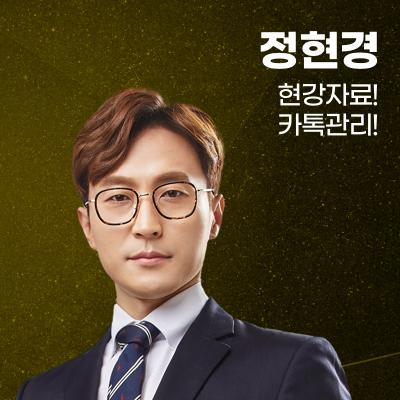 [여름방학특강] 어썸 노킬모 시즌1